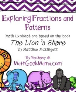 The Lion's Share: Lessons and Printables!